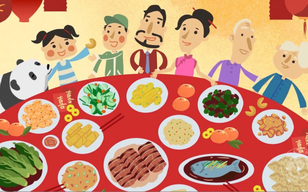 Chinese New Year Break Notice 2017