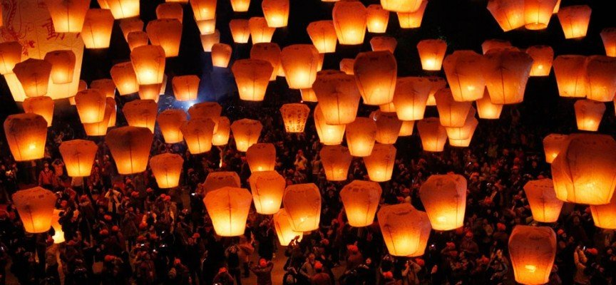 2018 Chinese National Day & Mid-Autumn Festival Holiday Notice