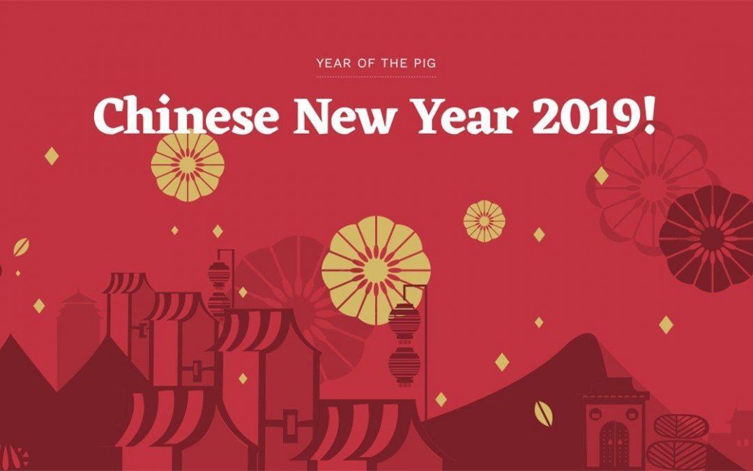 Chinese New Year Break Notice 2019