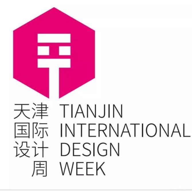 Architectural Design Competition TIANJIN INTERNATIONAL DESIGN CONTEST in 2019