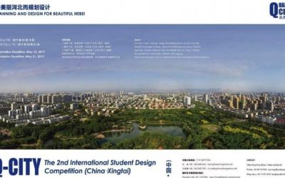 Architectural Design Competition: Q-CITY the Second International Student Design Competition (Xingtai, China) in 2019