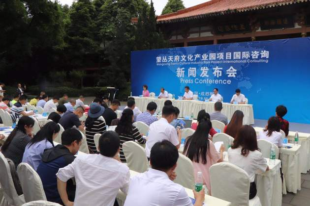 Wangcong Tianfu Cultural Industry Park Overall Plan and Core District Design