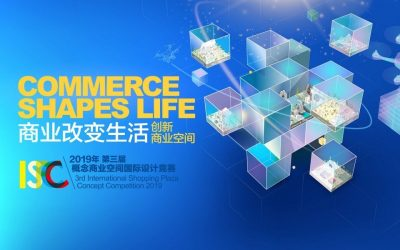 Architecture Design Competitions: 3rd International Shopping Plaza Concept Competition 2019