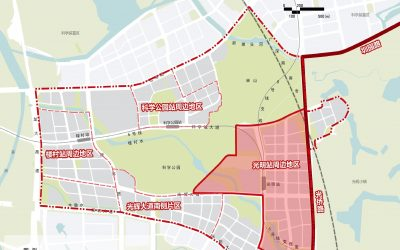 Architecture Design Competitions: International Consulting on the Urban Design of the Central Area of Guangming Science City