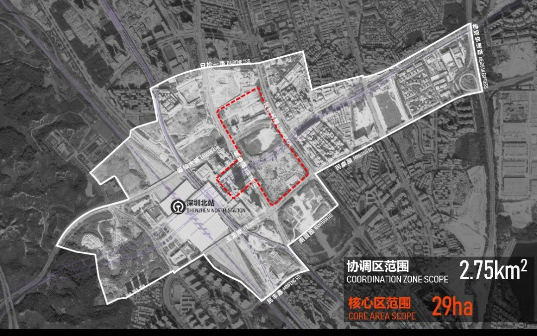 Architecture Design Competitions: Pre-announcement of International Consultation on Urban Design of Shenzhen North Railway Station Hub Area