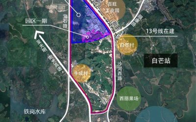 Architecture Design Competitions: Design Development (Architecture) of the Phase I Project of Peng Cheng Laboratory Shibilong Park