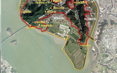 Architectural Design Competition of Conceptual Design for Weiyuan Island Forest Park, Dongguan Binhaiwan Bay Area