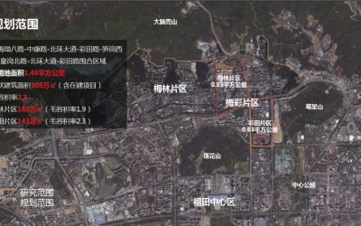 Architectural Design Competition For Vanke Meilin intelligent Manufacturing Center
