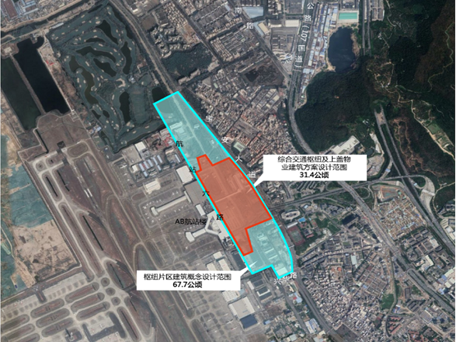 Architecture Design Competition of the Conceptual Design of Shenzhen Airport East Integrated Transport Hub and the Main Building