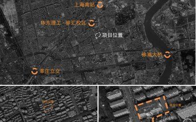 Architecture Design Competition: URS China Interactive Public Art Installation Design Competition 2020 LINGYUN LANE